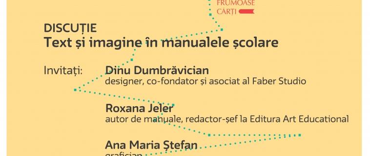 Întâlnire Cultura în educație – Text și imagine în manualele școlare | 12.10.2017 | 18.00 | Muzeul Național al Hărților și Cărții Vechi